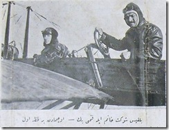 صورة االطيارة العثمانية بلقيس شوكت و هي راكبة في الطائرة مع الطيار فتحي بك قبل لحظة الاقلاع