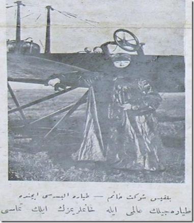 السيدة بلقيس شوكت بملابس الطيران النسائية العثمانية